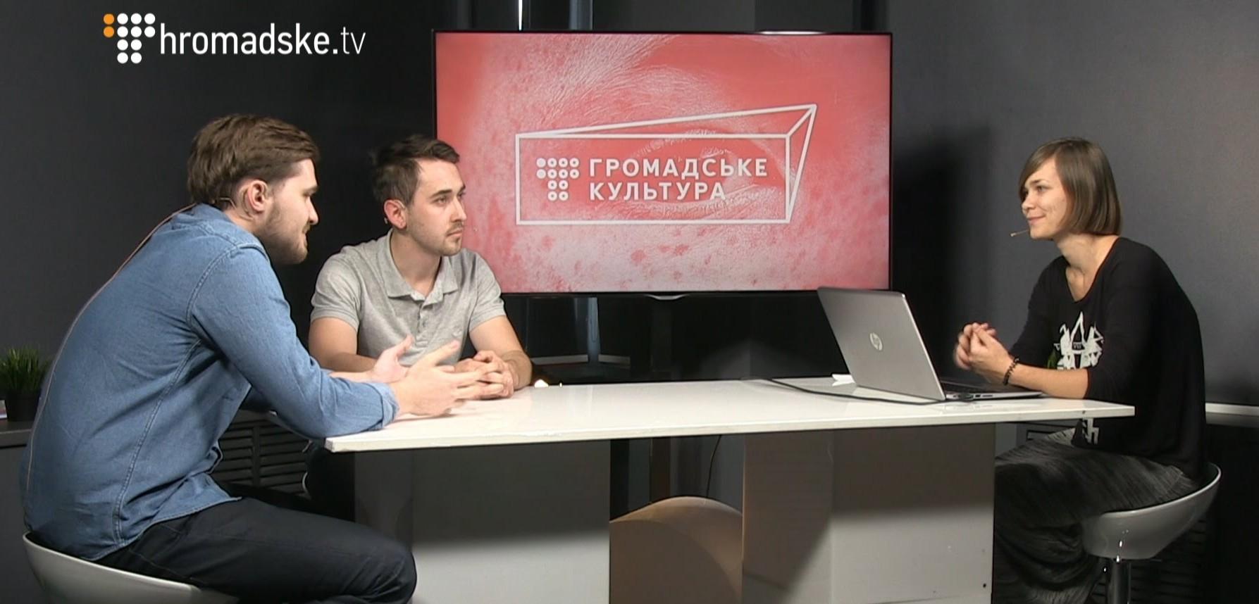Веб-проекты о культуре и искусстве в Украине