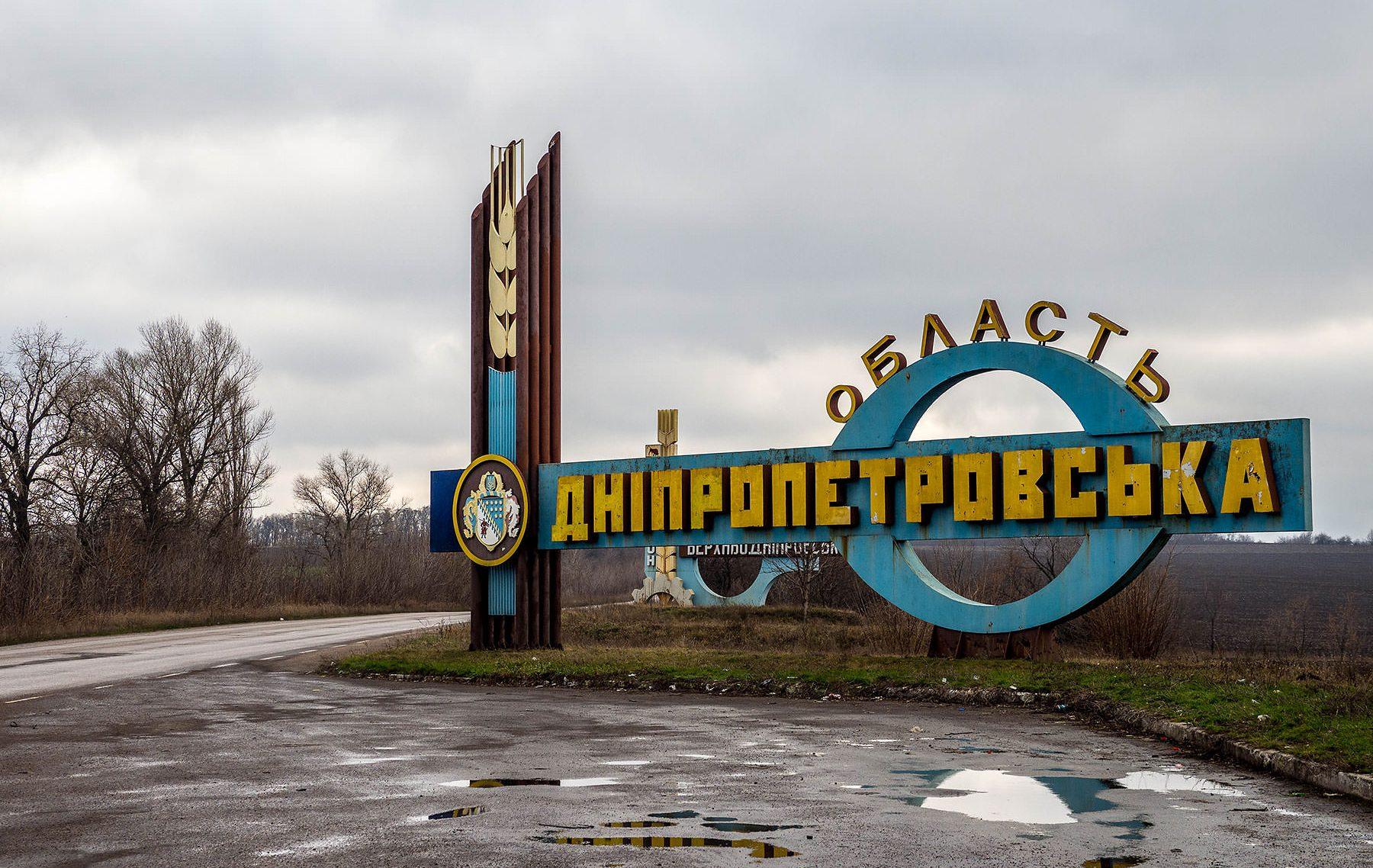Декоммунизация в Украине – важные моменты